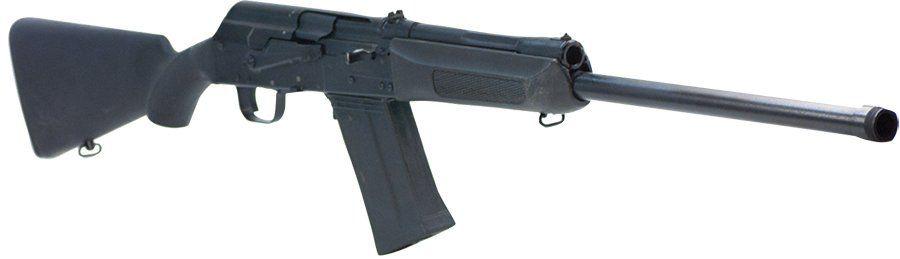 Kalashnikov Saiga shotgun