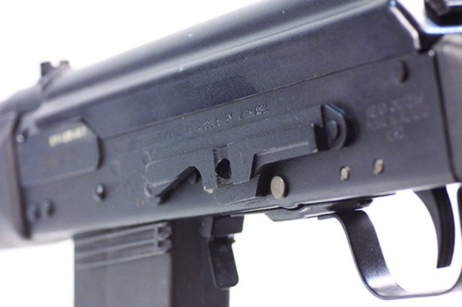 dust cover and mounting rail